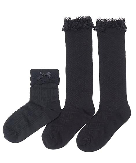 女児フォーマル丈違いソックス3足組 キッズ靴下