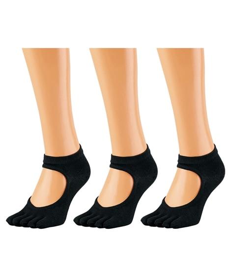 アンクルストラップで脱げにくい5本指カバーソックス3足組(フリーサイズ) カバーソックス, Socks