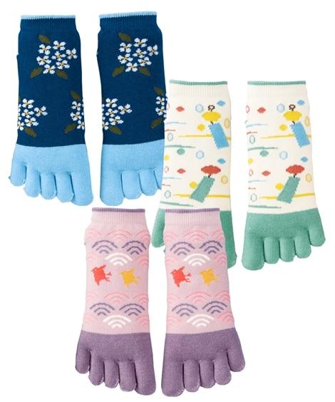 <ニッセン> 涼綿クール 夏デザインの5本指ショートソックス3足組(フリーサイズ) ショート・クルーソックス Socks