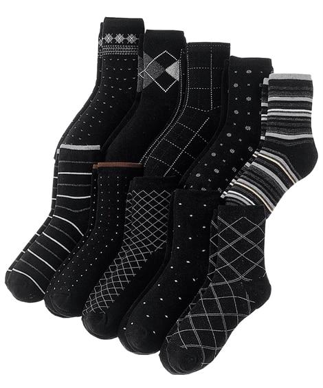 <ニッセン> ベーシックデザインクルーソックス10足組(フリーサイズ) ショート・クルーソックス Socks