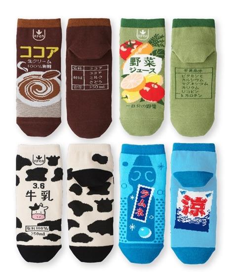 <ニッセン> 涼綿クール 夏デザインの5本指ショートソックス3足組(フリーサイズ) ショート・クルーソックス Socks 4