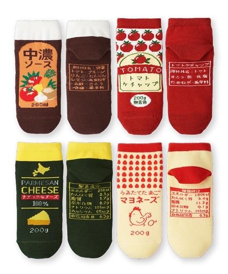<ニッセン> ベーシックデザインクルーソックス10足組(フリーサイズ) ショート・クルーソックス Socks 6