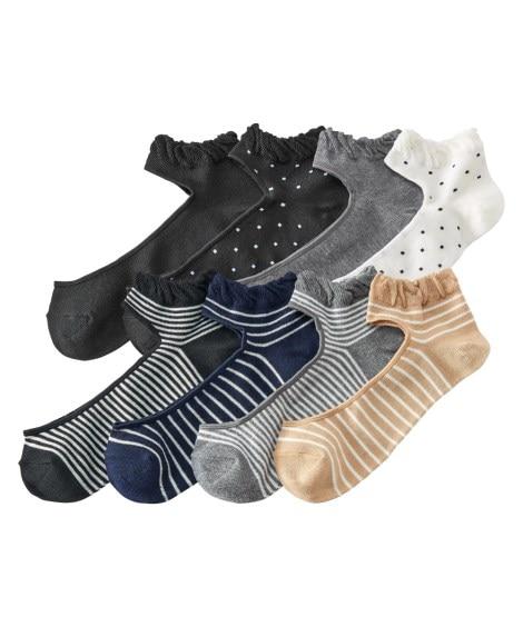 <ニッセン> ベーシックデザインクルーソックス10足組(フリーサイズ) ショート・クルーソックス Socks 17