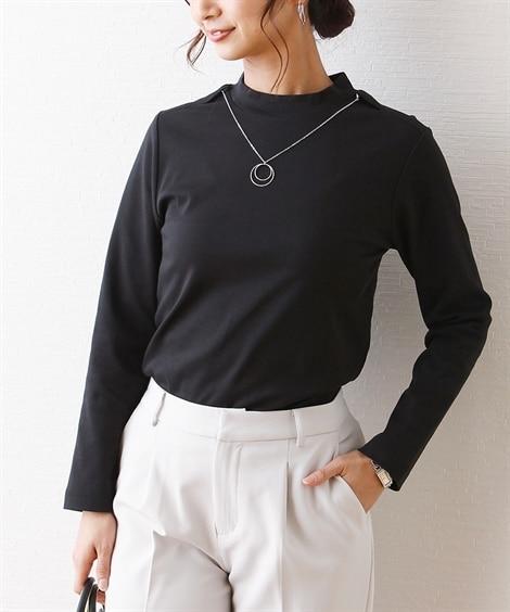 綿100% リングアクセ付き ハイネックスムースTシャツ (...