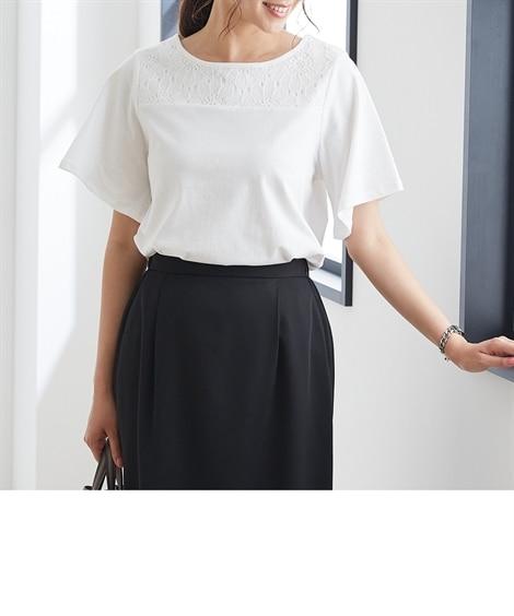 <ニッセン> クロネコ ひまわり ゆるTシャツ (Tシャツ・カットソー)(レディース)T-shirts 2