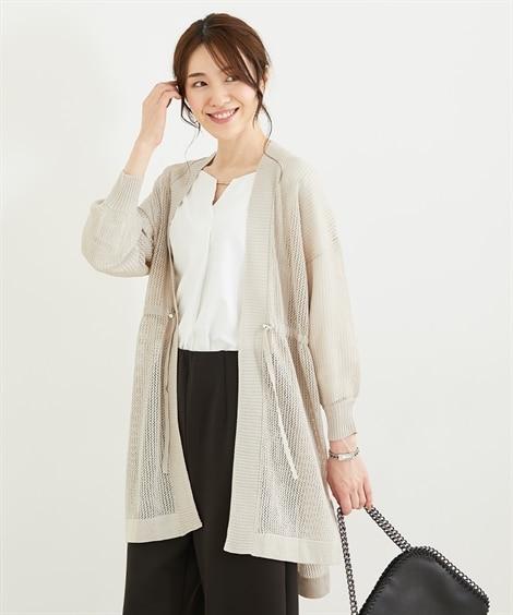 <ニッセン> 白黒ネコ ゆるTシャツ (Tシャツ・カットソー)(レディース)T-shirts 15