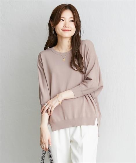 <ニッセン> 白黒ネコ ゆるTシャツ (Tシャツ・カットソー)(レディース)T-shirts 21