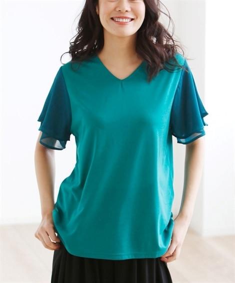 接触冷感袖シフォンTシャツ (大きいサイズレディース)Tシャ...