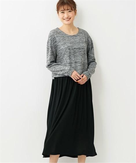 <ニッセン> 白黒ネコ ゆるTシャツ (Tシャツ・カットソー)(レディース)T-shirts 30