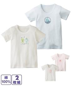 1fed00103dc7f 綿100%丸首フライス半袖シャツ2枚組(男の子・女の子 子供服