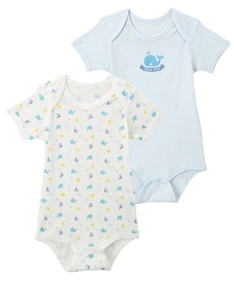 コットンフライス半袖ボディスーツ2枚組(男の子。女の子 子供服。ベビー服) 【ベビー服】Babywear