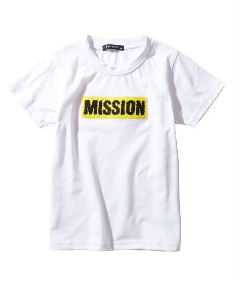 サガラ刺しゅうワッペン半袖Tシャツ(男の子 子供服。ジュニア服) (Tシャツ・カットソー)Kids' T-shirts
