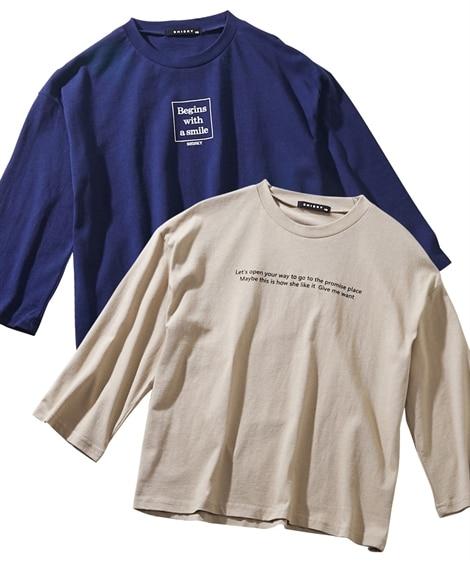 綿100% ドロップショルダー長袖Tシャツ2枚組(男の子 子供服・ジュニア服) (Tシャツ・カットソー)Kids' T-shirts