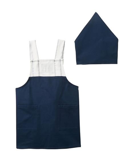 三角巾付きエプロン(男の子女の子) エプロン・三角巾, Ap...