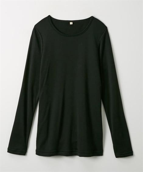 【裏起毛】シアバターオイル加工付 シンプルベーシックTシャツ (Tシャツ・カットソー)(レディース)T-shirts