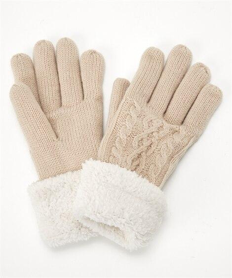 JOUJOULIER(ジュジュリエ)ケーブル編みボア付手袋 ...