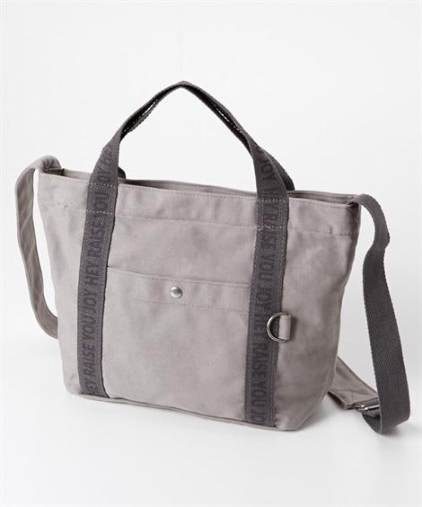 2WAYトートバッグ(A4対応) トートバッグ・手提げバッグ