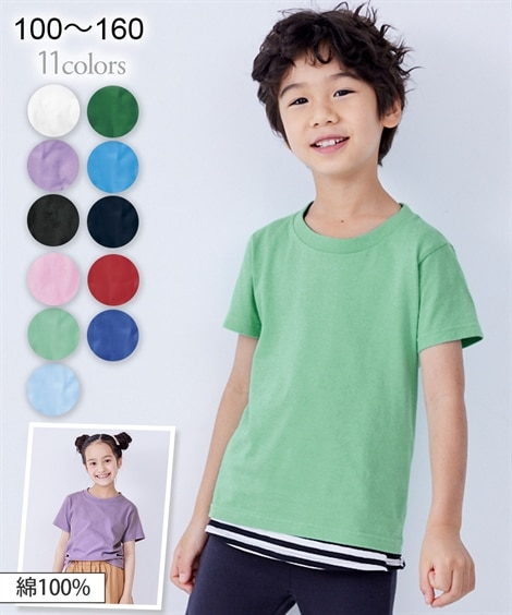 2d0b8cf01ec82 綿100%無地半袖Tシャツ(男の子・女の子 子供服・ジュニア服