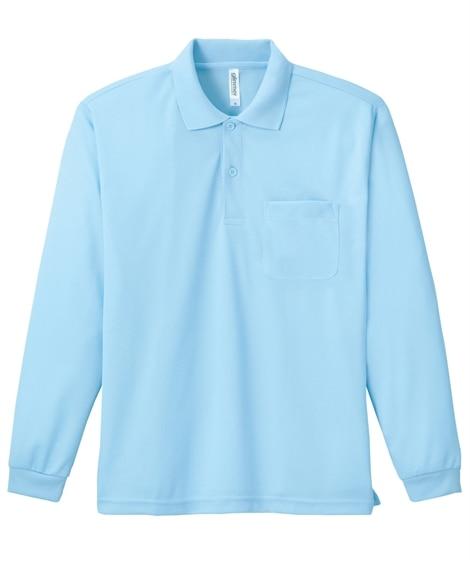 【吸汗速乾。UVカット】ポケット付きメッシュ長袖ポロシャツ ...