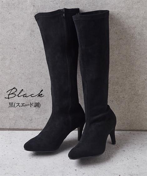 細ヒールロングブーツ ブーツ・ブーティ, Boots, 短靴