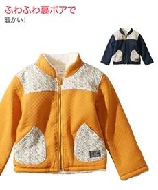 c3f66cea19e64 子供服 アウター 通販 ニッセン  - 子供服