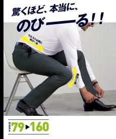 <ニッセン>【紳士服】 ウォッシャブルスーパーストレッチノータックスラックス メンズスラックス画像