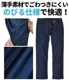 0371c68abe0ce ニッセン】メンズファッション 通販(~大きいサイズ)(M~10L)