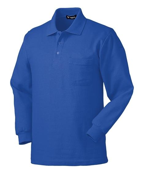 KURODARUMA 25098 袖ペン差し付き鹿の子長袖ポロシャツ 作業服