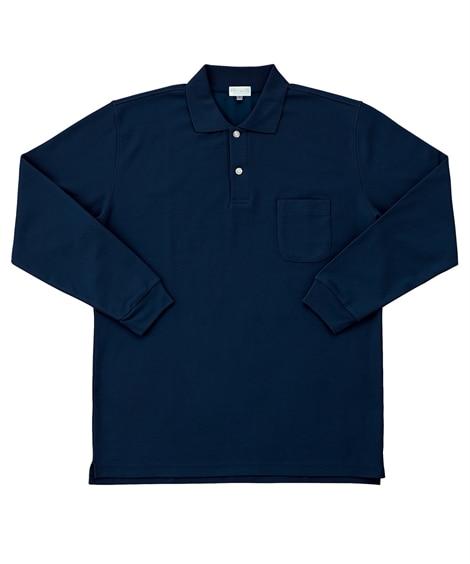 KURODARUMA 25441 長袖ポロシャツ 作業服