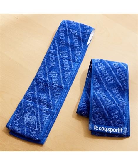 ルコック クールネックタオル 同色2枚セット タオル, Towels(ニッセン、nissen)