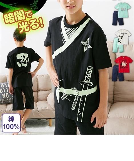 1c26b74d0c0cc ... 綿100% 光るプリントパジャマ(半袖Tシャツ+ハーフパンツ)(男の子 ...