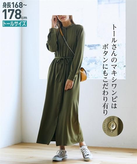 トールサイズ マキシワンピース(共布ベルト付) 【高身長・長...