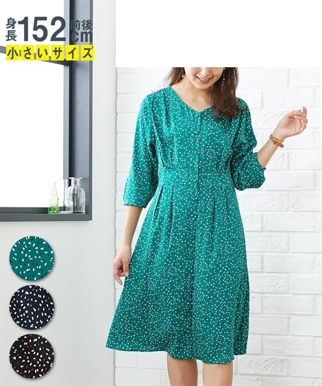 https://www.nissen.co.jp/item/CSQ0220A0016?areaid=spCAT13_RI