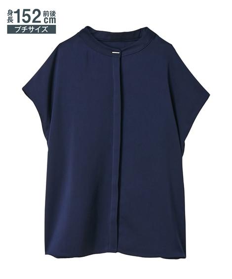 小さいサイズ バーボタンフレンチスリーブブラウス 【小さいサイズ・小柄・プチ】シャツ・ブラウス, Blouses, Shirts,