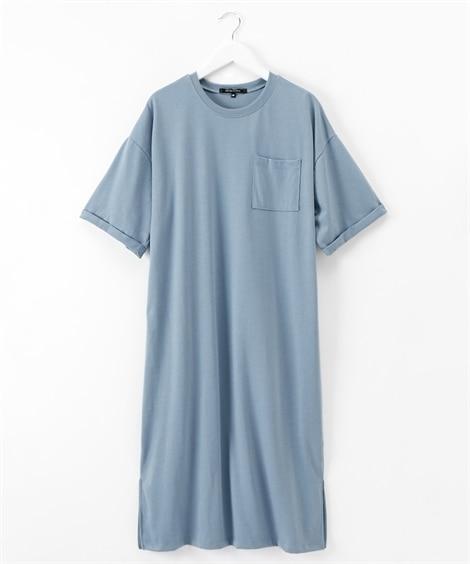 選べる2タイプ。ゆるシルエットカットソーワンピース (ワンピース)Dress
