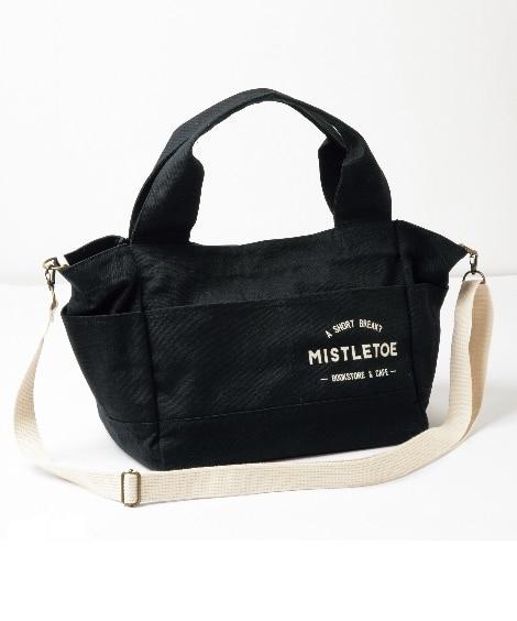 10ポケット キャンバス2WAYトートバッグ(A4対応。底板付き)(肩ひも長め) トートバッグ・手提げバッグ, Bags