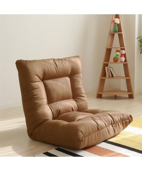 優しく体を包み込むビック座椅子 座椅子・ビーズクッション, ...