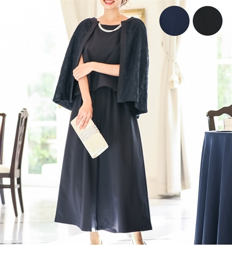 47e65749d6c80 黒  3点セットドレス(リバーシブルケープ+ブラウス+ワイドパンツドレス) 結婚 ...