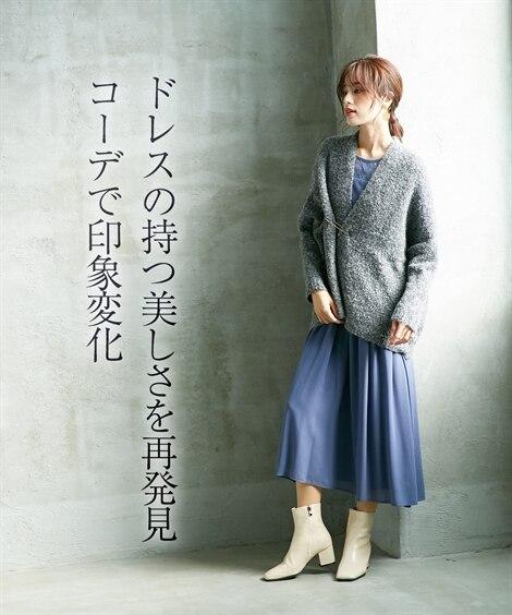 765ae13bc9621 ... チュールレース使いロングワンピースドレス 結婚式・二次会・お呼ばれ対応 < ...