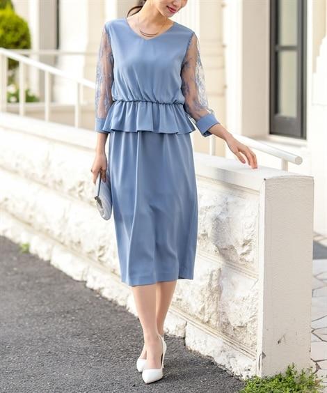 袖レース使いペプラムデザインワンピースドレス【結婚式。二次会...