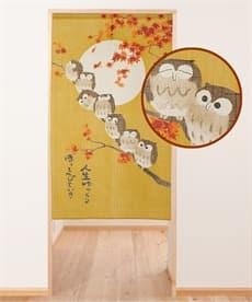 七福ろうと紅葉のれん のれん・カフェカーテンの商品画像