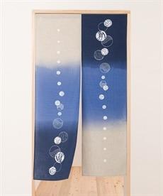 麻混のれん ぼかし丸紋 のれん・カフェカーテンの商品画像