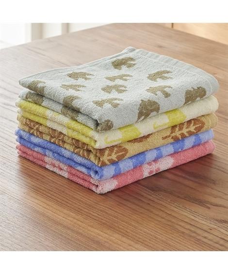 【お買い得】北欧風デザイン 毎日フェイスタオル5枚セット フェイスタオル, Towels(ニッセン、nissen)