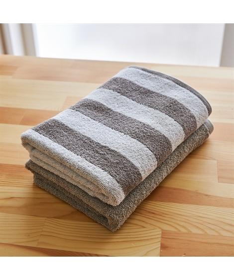 ボーダー&カラー ミニバスタオル2枚セット 100cm丈 バスタオル, Towels(ニッセン、nissen)