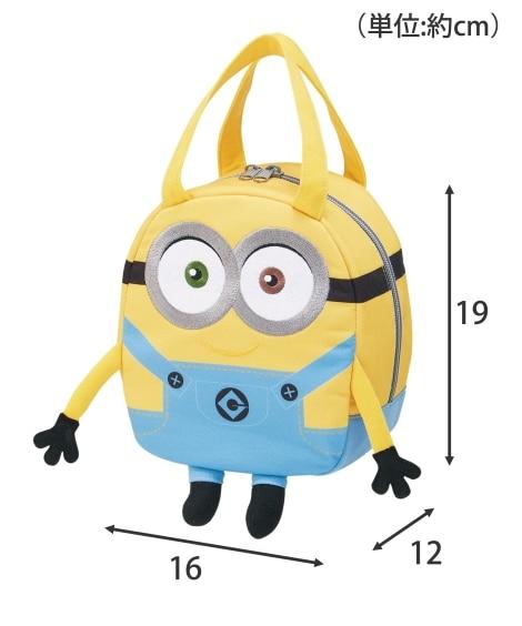 592fdb45e1cc ... 【雑貨マルシェ】スウェット素材ダイカットバッグ(お弁当箱・水筒)- ...