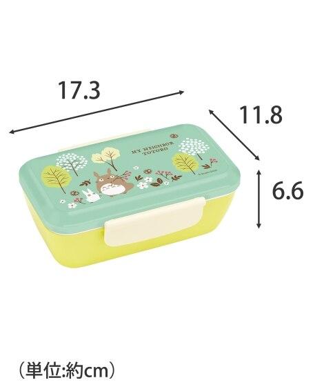 4f3a01175d72 ... 【雑貨マルシェ】ふわっと盛れるランチボックス(トトロ) 530ml(お弁当