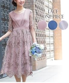 b4a43f9ec7ea6 レーススカート切替ワンピースドレス 結婚式・二次会・お呼ばれ対応 <大きい