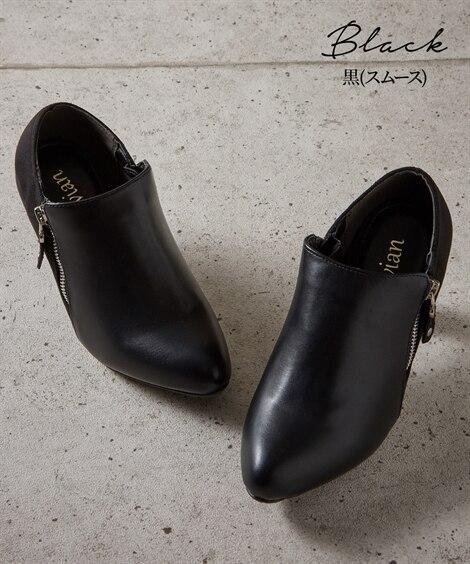 飾りファスナーコンビ素材ブーティ(低反発中敷) ブーツ・ブー...