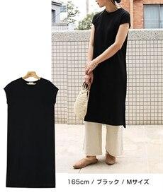<ニッセン> カットソーストレッチジョガーパンツ(男の子。女の子 子供服。ジュニア服) パンツ 14
