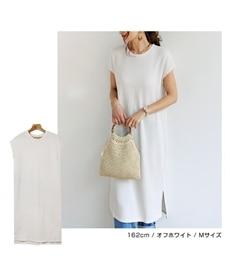 <ニッセン> カットソーストレッチジョガーパンツ(男の子。女の子 子供服。ジュニア服) パンツ 15